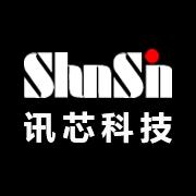 讯芯电子科技(中山)有限公司