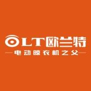 深圳市欧兰特智能控制系统有限公司
