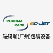 广州珐玛珈智能设备股份有限公司