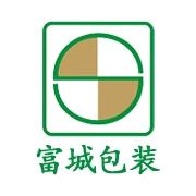 东莞富城包装有限公司