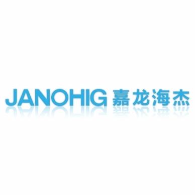 东莞市嘉龙海杰电子科技有限公司
