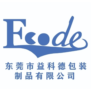 东莞市建兴包装制品有限公司