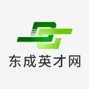 东莞市旗岳科技服务有限公司