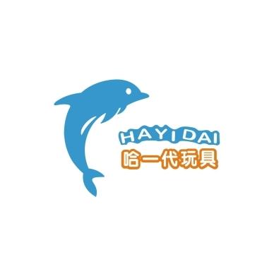 广东哈一代玩具股份有限公司