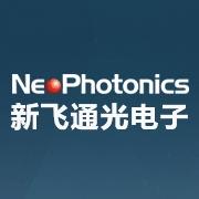 東莞新飛通光電子技術有限公司