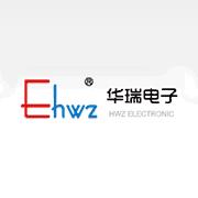 宁波江北华瑞电子有限公司