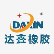 东莞市达鑫橡胶电子有限公司