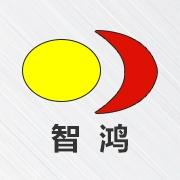 东莞市智鸿塑胶模具有限公司