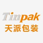 东莞市天派包装制品有限公司