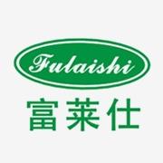 东莞市富莱仕空调净化科技有限公司