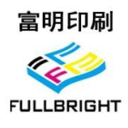 东莞市富明实业有限公司