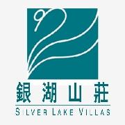 东莞市瑞龙房地产开发有限公司-银湖山庄
