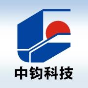 中钧科技(深圳)有限公司