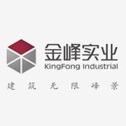 惠州市金峰实业有限公司