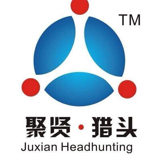 东莞市聚贤人力资源有限公司