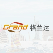深圳格兰达智能装备股份有限公司