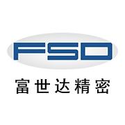 广东富世通精密电子有限公司