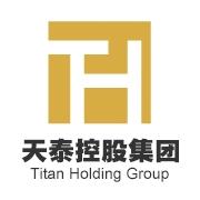 广东天泰控股集团有限公司