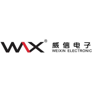 广州威信电子科技有限公司