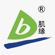 惠州市肌缘生物科技股份有限公司