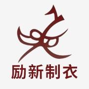 Dongguan Toprise Garment Factory Ltd