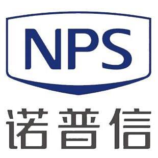 深圳诺普信农化股份有限公司东莞分公司