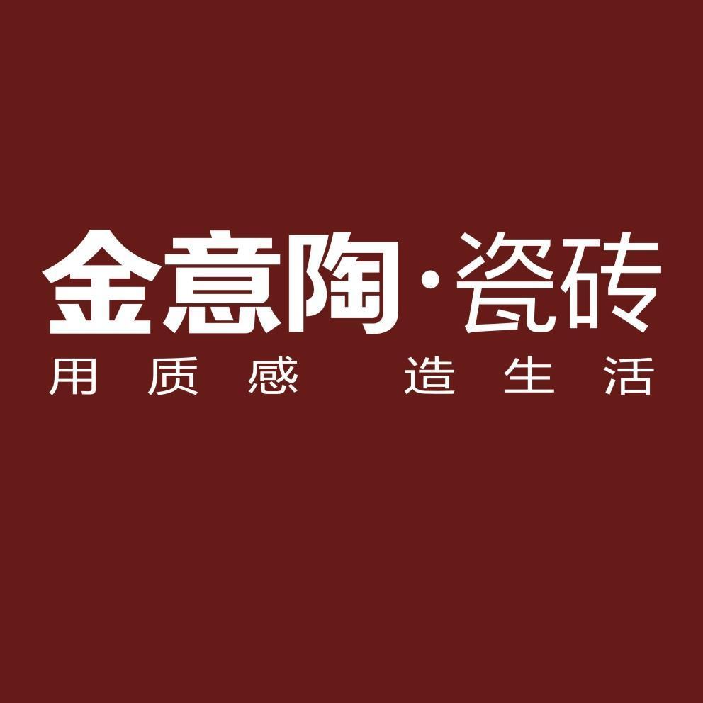 东莞市顺家装饰材料有限公司