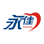 东莞市永佳雷克萨斯汽车销售服务有限公司