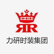 力研时装(惠州)有限公司