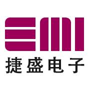 东莞捷盛电子有限公司