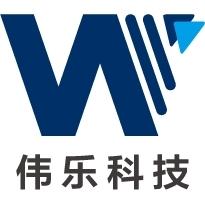 伟乐视讯科技股份有限公司