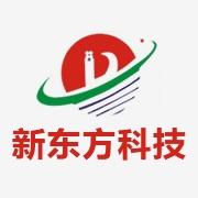东莞新东方科技有限公司
