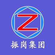 深圳市振岗工业设备有限公司