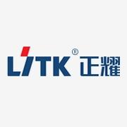 深圳市正耀科技有限公司