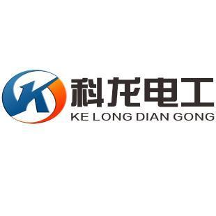 杭州科龙电器工具股份有限公司