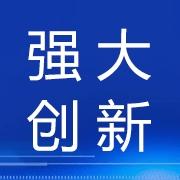 深圳市强大创新科技实业有限公司
