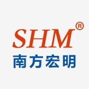 广东南方宏明电子科技股份有限公司