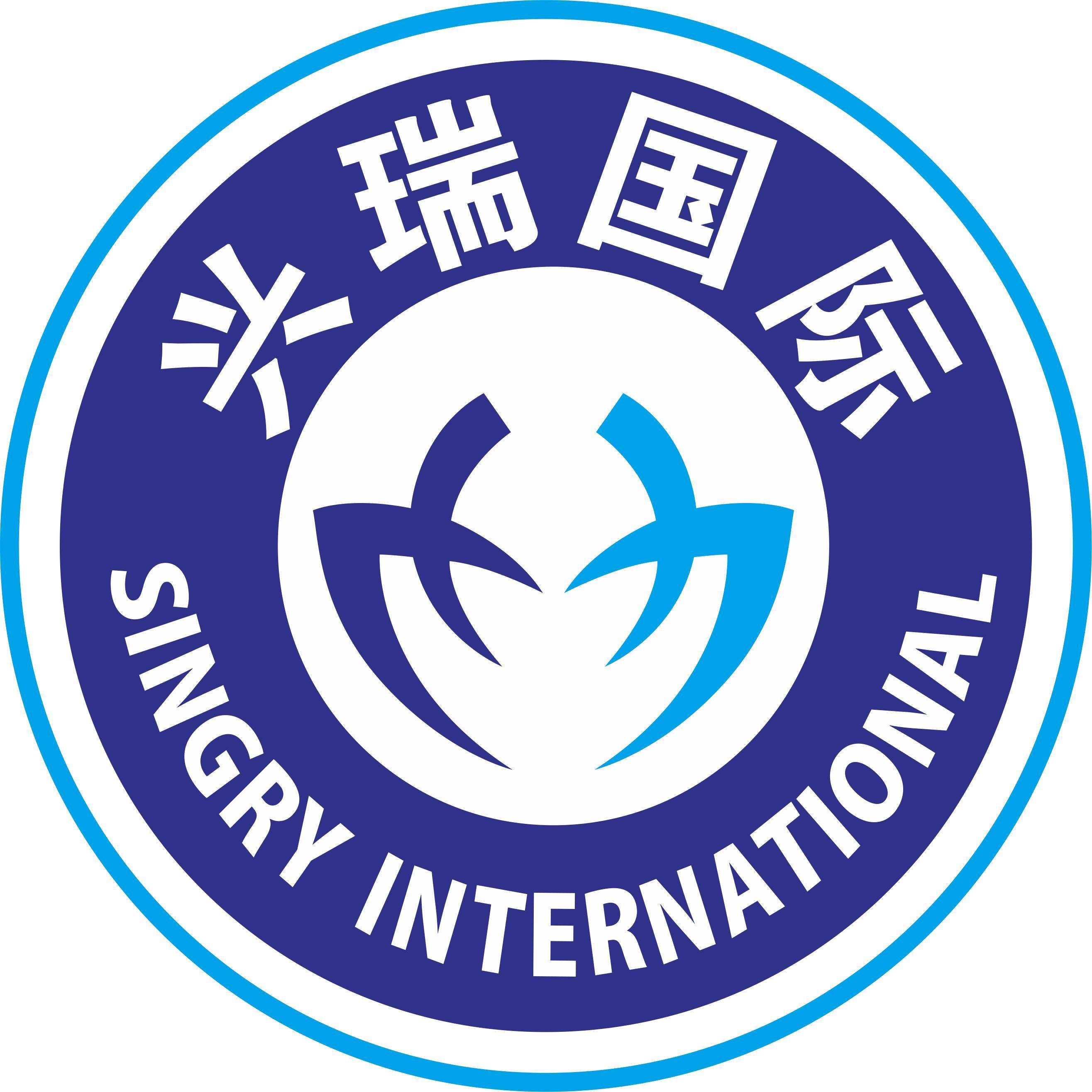 兴瑞国际集团