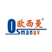 东莞市欧西曼机械设备有限公司
