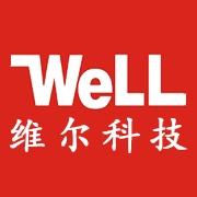广东维尔科技股份有限公司