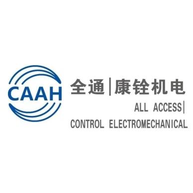 深圳市康铨机电有限公司
