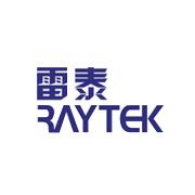 东莞市雷泰吸塑包装有限公司