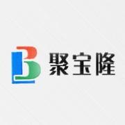 东莞市聚宝隆制罐有限公司