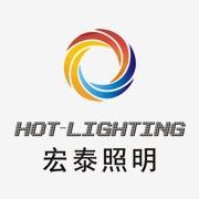 广东宏泰照明科技有限公司
