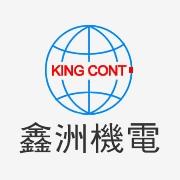 東莞市鑫洲機電空調工程有限公司