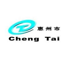 惠州市成泰机电设备有限公司
