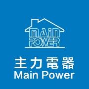 主力智业(深圳)电器实业有限公司