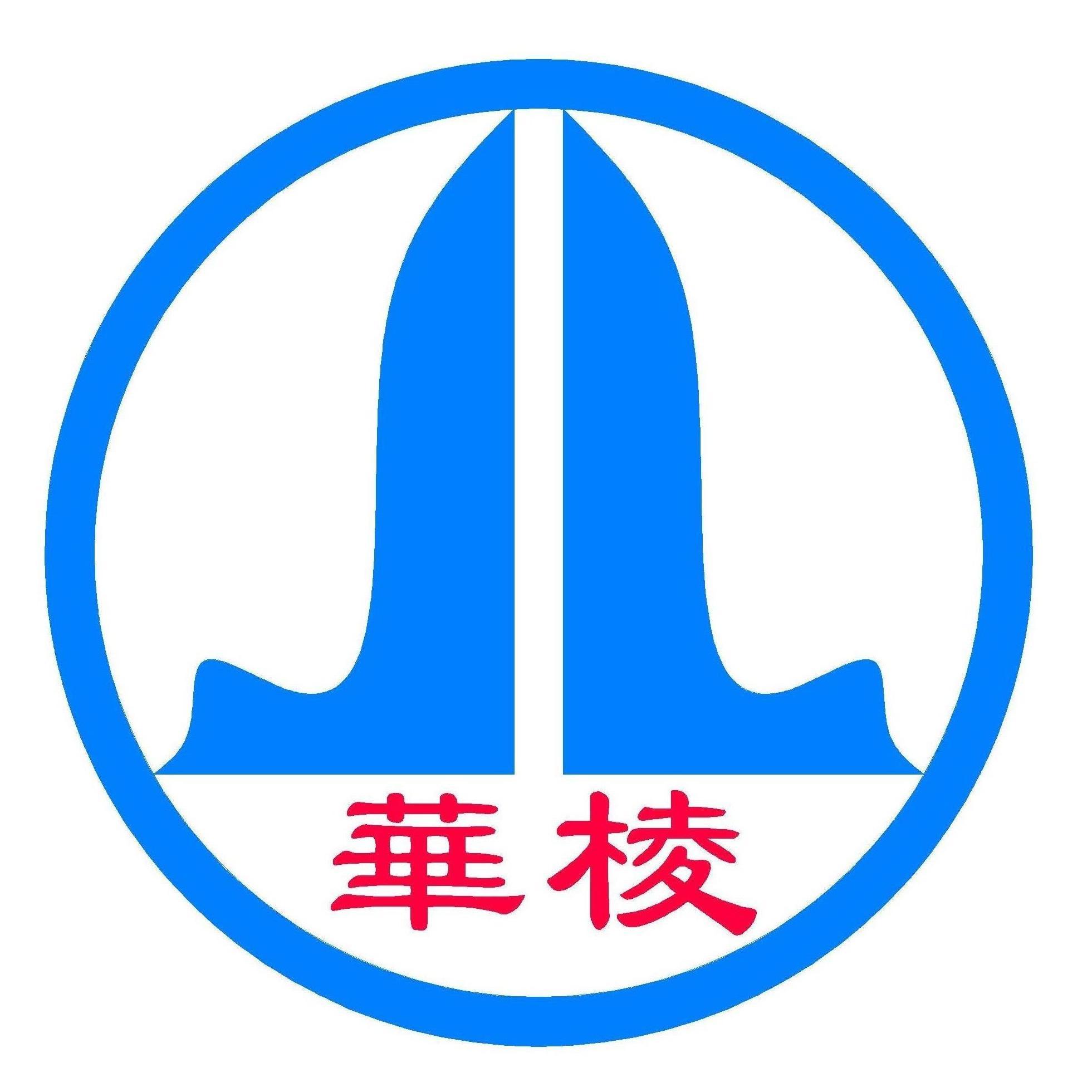 广东华棱安防科技有限公司