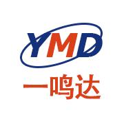 深圳市一鸣达精密技术有限公司