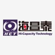 深圳海昌泰电子有限公司